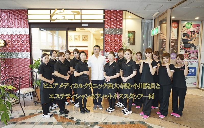 ピュアフィットネス学園前駅店/奈良のタニタサポートフィットネス