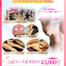 代謝up痩身コース/エステ&フィットネスの相乗効果/奈良のキレイと運動はピュア!