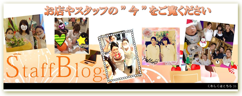 blog-3-800.jpg
